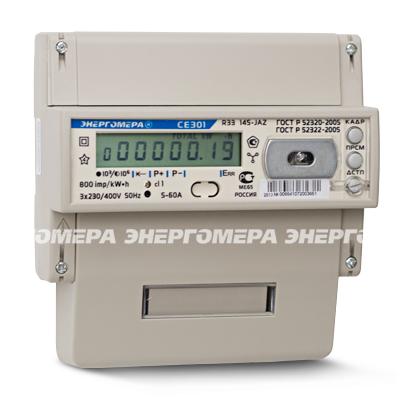 технологии электросчетчик энергомера се 306 в москве или зеленоград боксеры